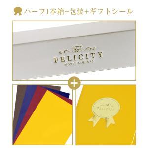 ギフトラッピング ハーフ1本箱+包装紙+ギフトシール gift wrapping|e-felicity