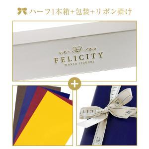 ギフトラッピング ハーフ1本箱+包装紙+リボン掛け gift wrapping|e-felicity