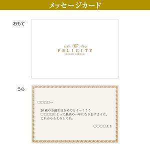 メッセージカード message card|e-felicity