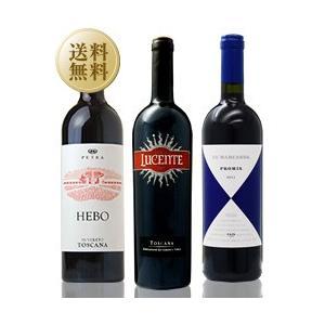 赤ワインセット トスカーナ イタリア 赤ワイン 3本セット 第1弾 750ml×3 送料無料 wine set e-felicity