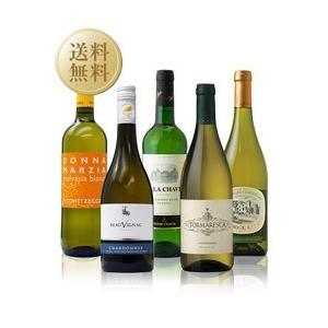 白 ワイン セット 送料無料 爽快感を愉しむ白ワイン 5本セット 第5弾 750ml×5