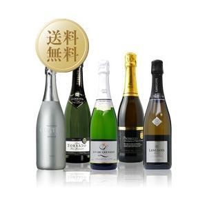 スパークリング ワインセット クレマン&スパークリングワイン 5本セット 第4弾 750ml×5 送料無料 sparkling wine set e-felicity