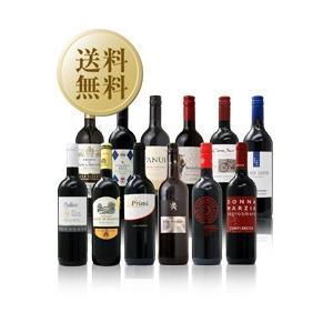 赤ワインセット 毎日が乾杯!デイリーセレクト 赤ワイン 12本セット 第6弾 750ml×12 送料無料 wine set e-felicity
