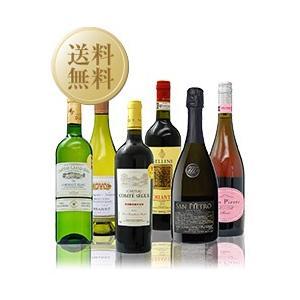 ワインセット 泡 赤 白と楽しめる♪おもてなしワイン 6本セット 第8弾 750ml×6 送料無料 wine set e-felicity