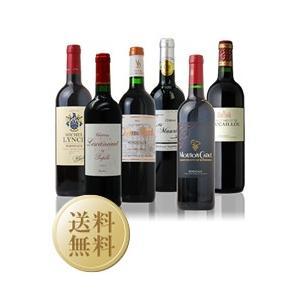 赤ワインセット フランス ボルドー ボルドー地区厳選 醸造家自信の6本セット 第4弾 750ml×6 送料無料 wine set e-felicity