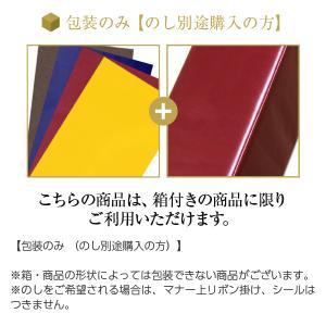 ギフトラッピング 包装紙のみ gift wrapping|e-felicity