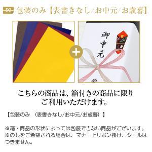 ギフトラッピング 包装紙+のし掛け gift wrapping|e-felicity