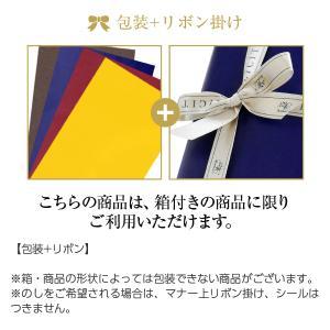 ギフトラッピング 包装紙+リボン掛け gift wrapping|e-felicity
