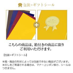ギフトラッピング 包装紙+ギフトシール gift wrapping|e-felicity