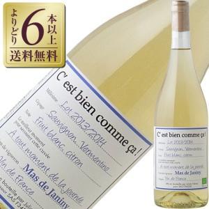 白ワイン フランス マス ド ジャニーニ セ ビアン コム サ ブラン 2018 750ml ソーヴィニヨン ブラン wine