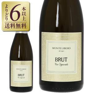 スパークリングワイン イタリア モンテリーベロ スプマンテ ブリュット ビアンコ 正規 750ml|酒類の総合専門店 フェリシティー