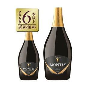スパークリングワイン チリ 数量限定 モンテス スパークリング エンジェル 750ml sparkling wine|e-felicity