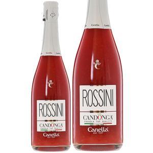 スパークリングワイン フランス カネッラ ロッシーニ 正規 750ml sparkling wine e-felicity