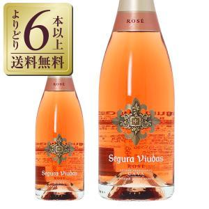 スパークリングワイン スペイン セグラヴューダス ブリュット ロゼ 750ml sparkling wine|酒類の総合専門店 フェリシティー