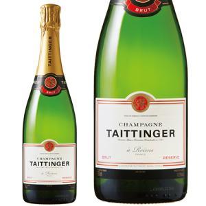 シャンパン フランス シャンパーニュ テタンジェ ブリュット レゼルブ 750ml champagn...