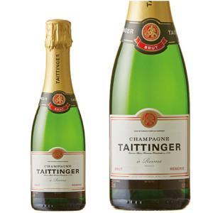 シャンパン フランス シャンパーニュ テタンジェ ブリュット レゼルブ ハーフ 正規 375ml c...