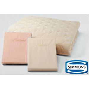 シモンズコンポ3 ベーシック3 ベッドパットシーツセット セミダブル simmons|e-flat