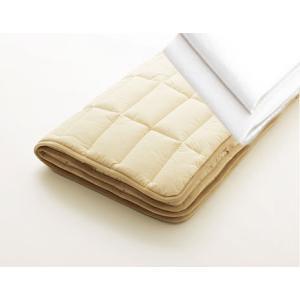 日本ベッド/シングル/デラックスリフレカ/羊毛ウールベッドパッド/メーキングセット e-flat