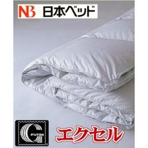 日本ベッド/エクセルデュアルフォーター90羽毛布団/オールシーズン/羽毛ふとん/羽毛布団/シングル/ダウンキルト|e-flat