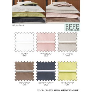 フランスベッド グッドスリーププラス三点パック シングル バイオベッドパッド&シーツ2枚セット 布団カバーセット マットレスカバー寝具|e-flat|04