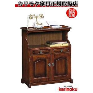 カリモクAC1431NK FAX台 コロニアルウォールナット 電話台 テレフォンスタンド 完成品 日本製 e-flat