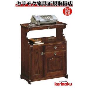 カリモクAC1471NK FAX台 コロニアルウォールナット 電話台 テレフォンスタンド 完成品 日本製 e-flat