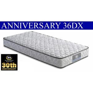 サータ・ペディック30thアニバーサリー36DX/クイーン1・ワイドダブルマットレス/ポケットコイル/日本製/ドリームベッド|e-flat