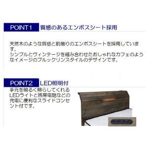 アンネルベッド バリウスFVS-001CT シングル チョイ棚 照明 コンセント付き レッグタイプ 脚付き ヴィンテージ風 木部 お買い得おすすめ フレームのみ e-flat 02