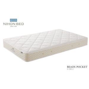日本ベッド ビーズポケットマットレス クイーン e-flat