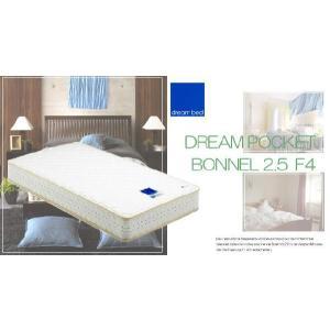 ドリームポケットボンネル2.5マットレス/セミシングル/BONNEL2.5 F-4/日本製|e-flat