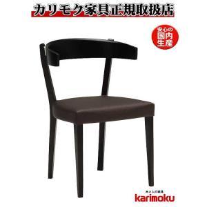 カリモクCA3700 食堂椅子 食卓椅子 ダイニングチェア 合成皮革張り 選べるカラー シンプルモダン 日本製家具 正規取扱店 木製 単品 バラ売り|e-flat
