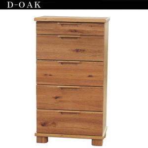 D-oak5段リビングチェスト ディーオークシリーズ TVサイドボード 収納 ナチュラル|e-flat