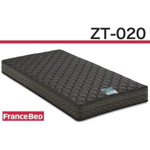 フランスベッドZT-020/スモールシングル/ゼルトスプリングマットレス/日本製寝具/ハード/硬め|e-flat