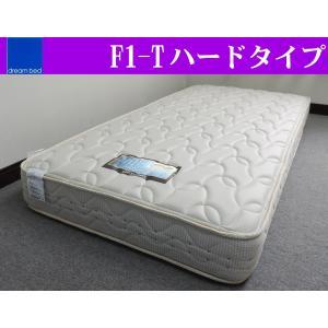 ドリームベッドF1-Tドリーミー261/ポケットコイルトルネードハードタイプ/ユーティリティシングル/日本製/送料無料/オリジナルタイプ|e-flat