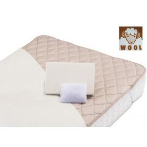 グッドスリーププラス/羊毛三点パック/ダブルロング/ベッドパット・シーツメーキングセット/フランスベッド e-flat