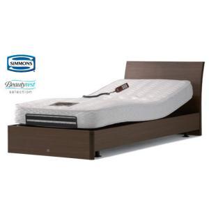 シモンズ ソフトカーブ 2モーター電動リクライニングベッド セミダブル e-flat