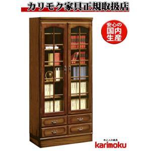 カリモクHC3000NK 書棚 本棚 ブックボックス コロニアルウォールナット ブックボックス 開き戸ガラス ブックシェルフスタンド 日本製家具 完成品 e-flat