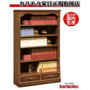 カリモクHC3505NK 書棚 本棚 ブックボックス コロニアルウォールナット ブックシェルフスタンド 日本製家具 完成品 e-flat