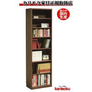 カリモクHU2405 書棚 本棚 カラーボックス ナチュラル オープンシェルフ ブックシェルフスタンド 日本製家具|e-flat