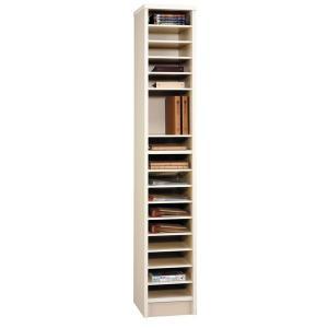 日本製 カラーボックス ニューコスモス339 書類棚 アイボリー|e-flat
