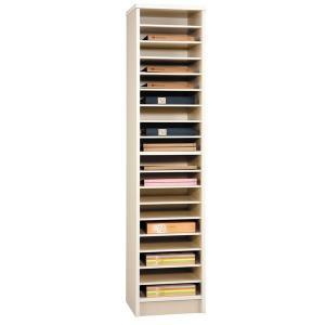 日本製 カラーボックス ニューコスモス340 書類棚 アイボリー|e-flat