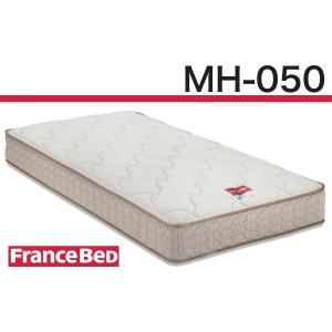 フランスベッドMH-050/シングル/マルチラスハードマットレス/日本製寝具/羊毛入り|e-flat