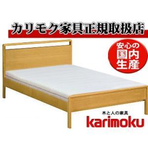 カリモク NU21 イノフレックスベース チューニングベッド セミダブル フィットマスターファイバーマットレス付き レッグタイプ・脚付き 送料無料 日本製家具|e-flat
