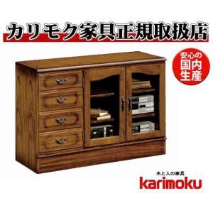カリモクQC3607NK コロニアルウォールナット サイドボード・オーディオボード クラシック ガラス開き戸 日本製家具|e-flat
