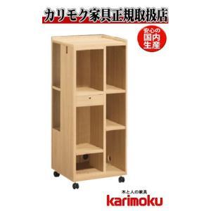 カリモク QS1673 マルチラック フリースタイルラック マルチ収納 コンパクト リビング収納 学習グッズ整理 日本製家具|e-flat