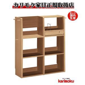 カリモク QS3087 マルチシェルフ 90cmサイズ フリースタイルラック マルチ収納 コンパクト リビング収納 学習グッズ整理 日本製家具|e-flat