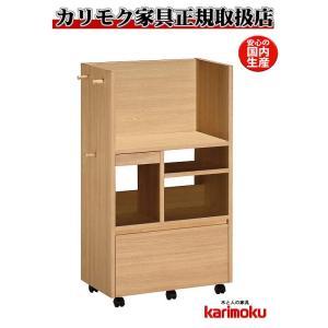 カリモク SS0429 マルチラック フリースタイルラック マルチ収納 リビング収納 学習グッズ整理 日本製家具|e-flat