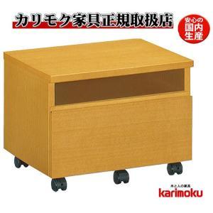 カリモク ST0075 プリンターワゴン コンパクトワゴン デスクワゴン 日本製家具 e-flat