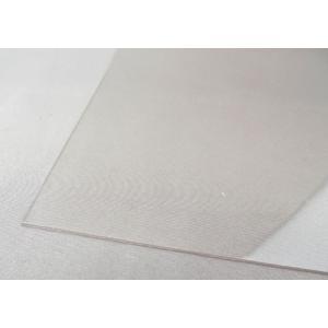 900×1650mmテーブルマット テーブルクロス PSマット ビニール デスクマット 透明 1mm厚|e-flat