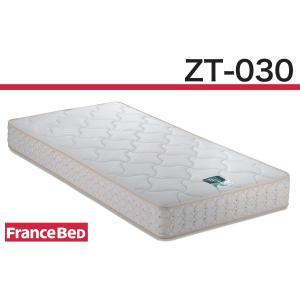 フランスベッドZT-030/ダブルマットレス/ゼルトスプリング/日本製寝具/ハード/硬め|e-flat